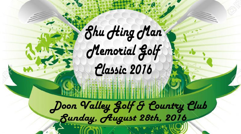 The Shu Hing Man Memorial Golf Tournament 2016