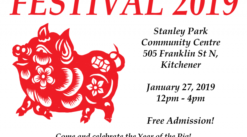COCCC Chinese Lunar New Year Festival 2019