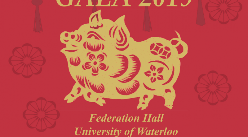 COCCC Chinese Lunar New Year Gala 2019